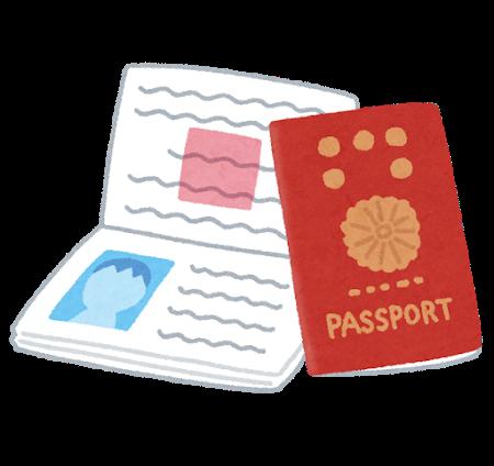 パスポート_イラスト