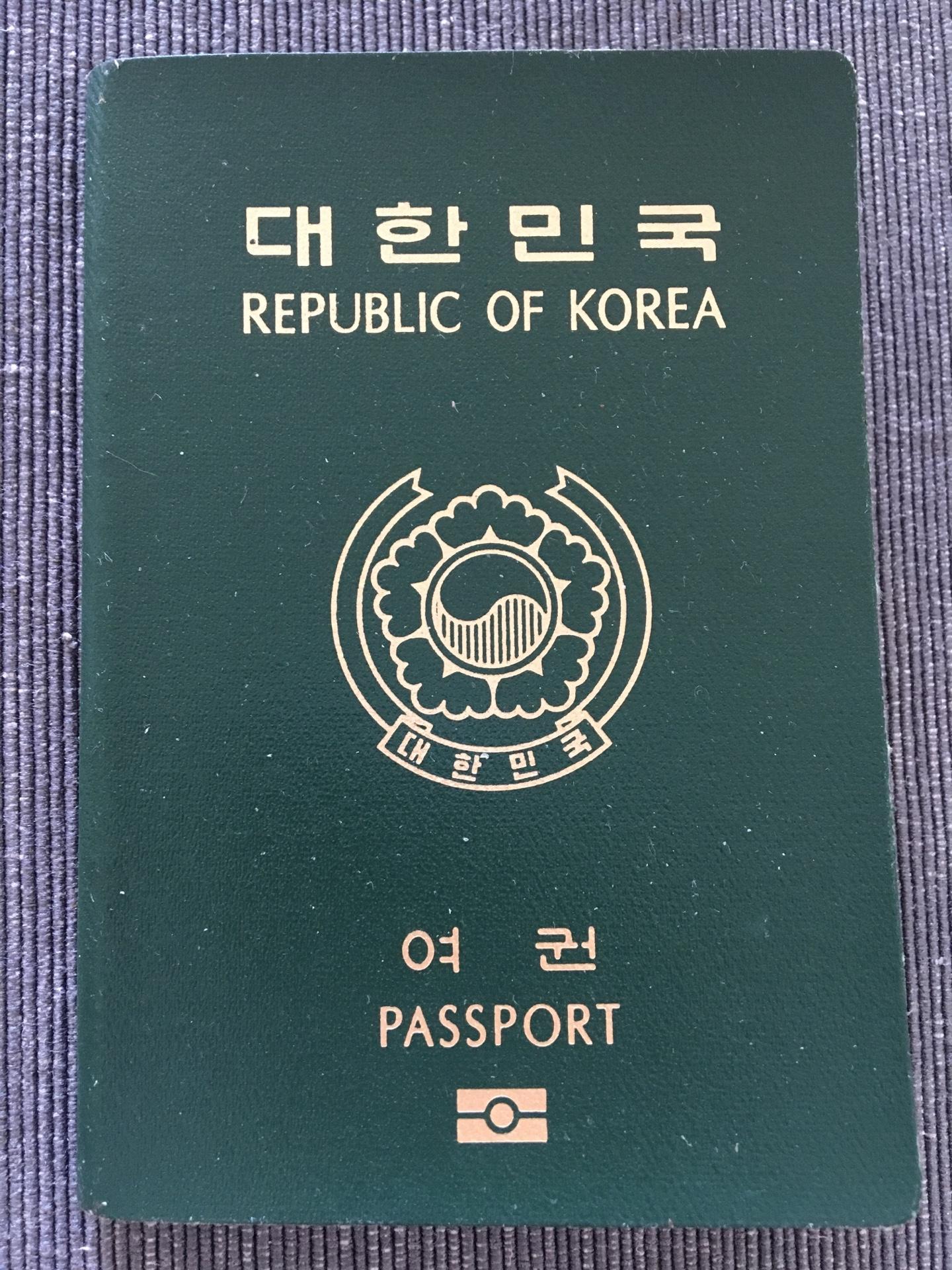 韓国_パスポート