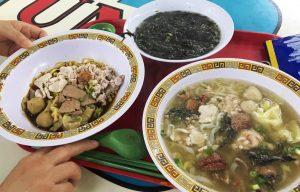 バクチョーミー・海藻スープ