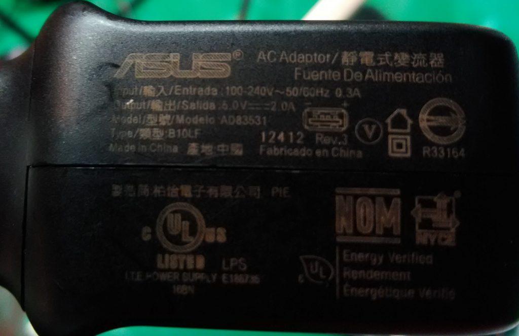 電圧_コンセント