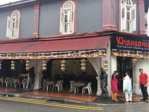 インド料理店
