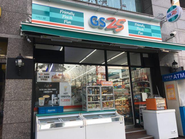 韓国のコンビニ・GS25