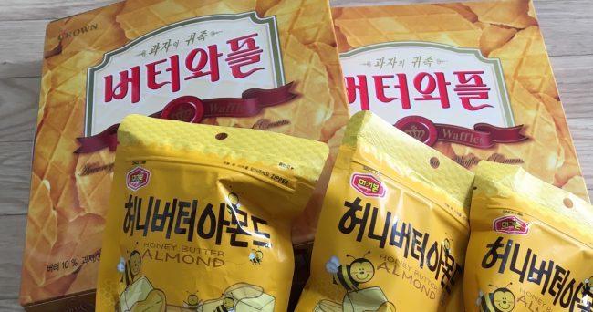 韓国土産の定番・バターワッフル