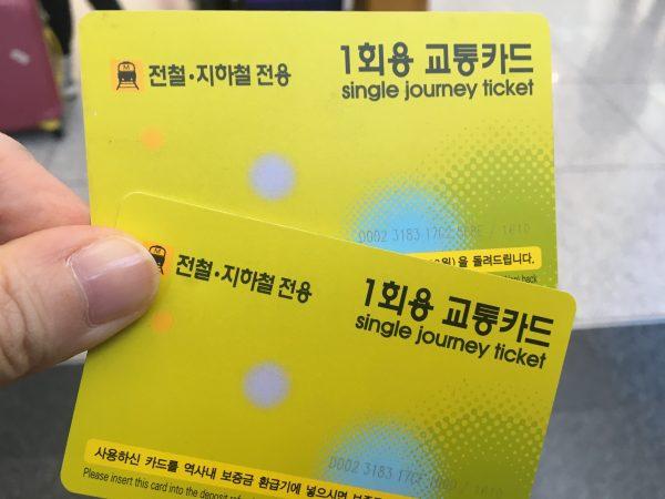 空港鉄道の1回券交通カード